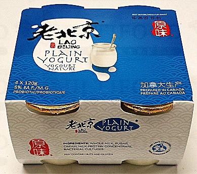 LAO BEIJING PLAIN  YOGURT 老北京原味酸奶