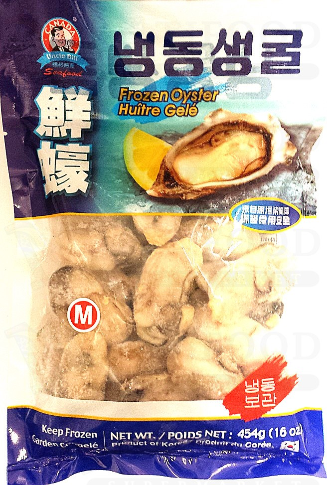 FROZEN OYSTER 鲜蠔