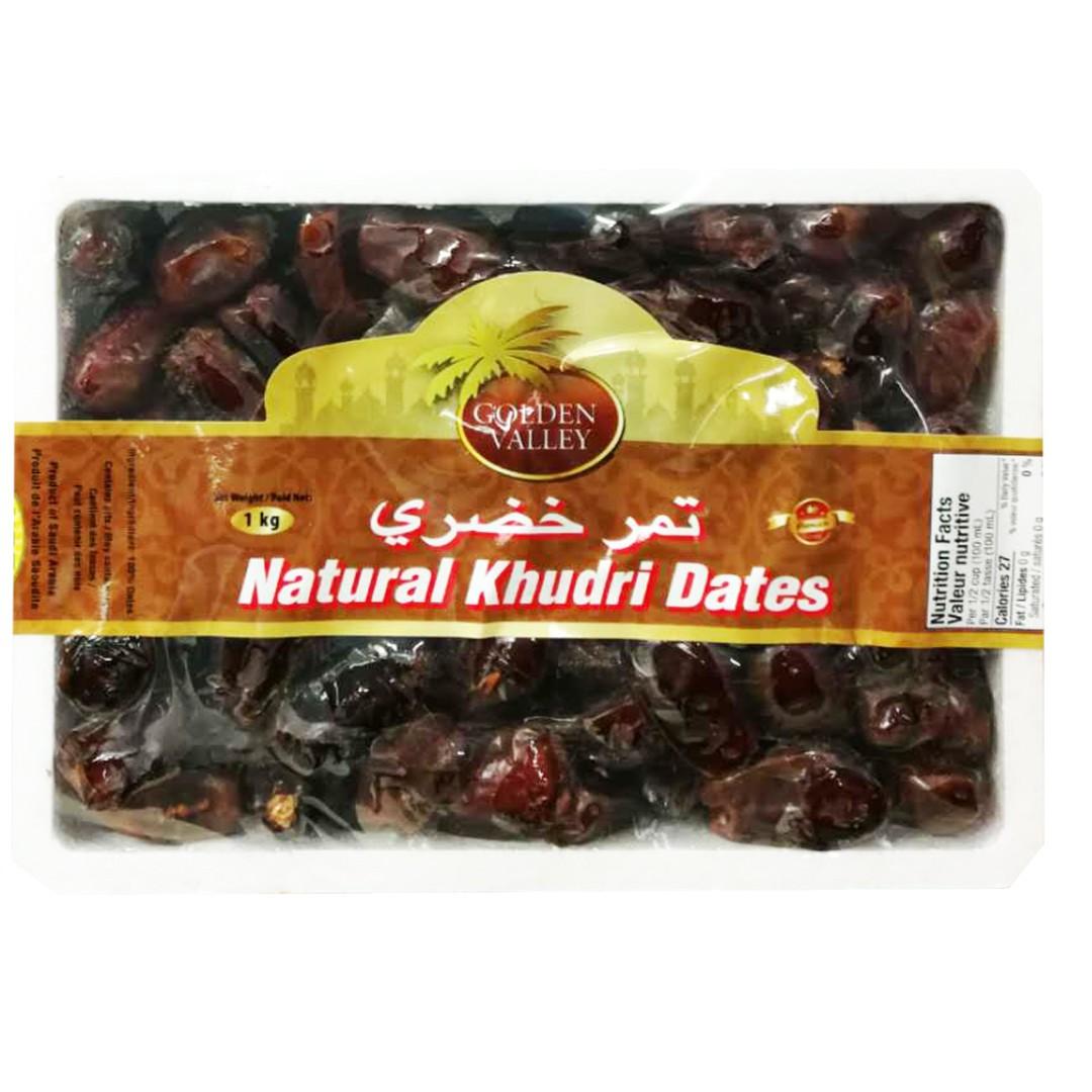 Natural Khudri Dates 1kg