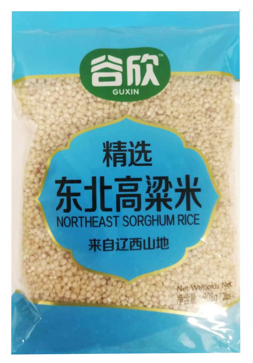 Northeast  Sorghum Rice 908g
