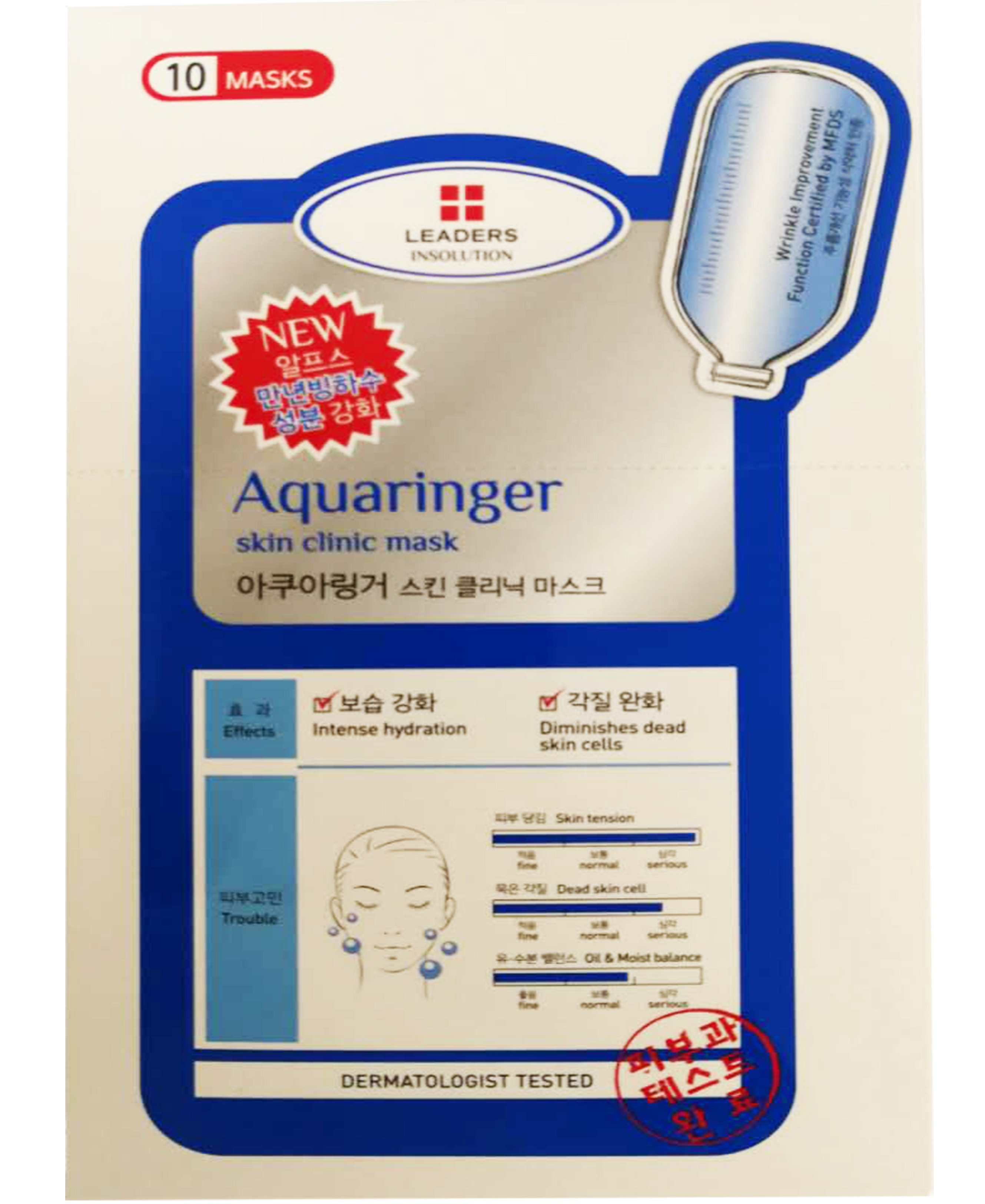 AQUARINGER SKIN CLINIC MASK 10X25ML
