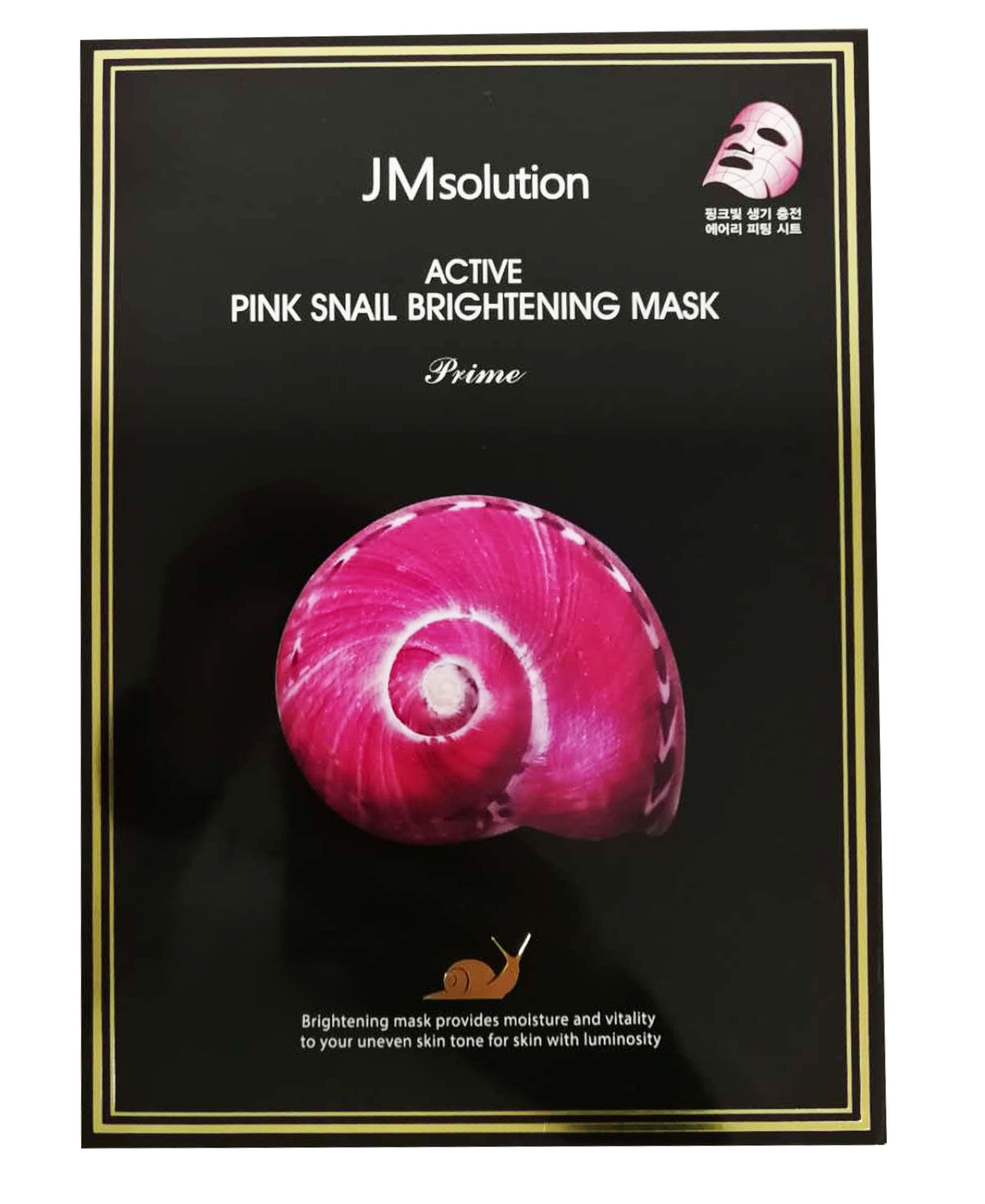 PINK SNAIL BRIGHTENING MASK 10X30ML