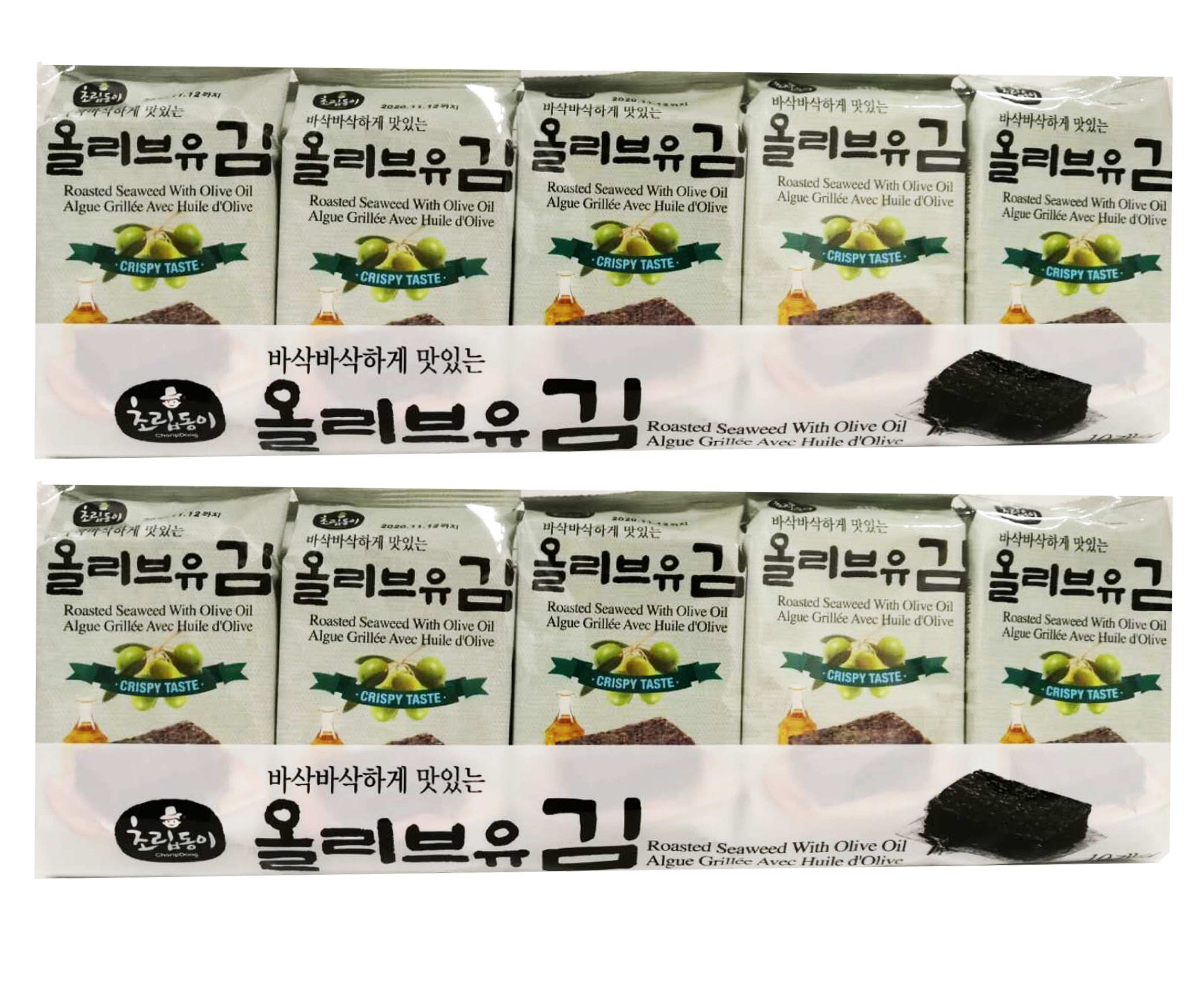 Roasted Seaweed With Olive Oil 5gx10x2