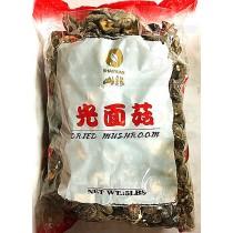 Shan Yuan Dried Mushroom山绿冬菇 (光面菇) 5LB