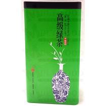 KA XING PROMOTE CHINESE TEA GIFT 高级绿茶