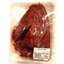 HALAL BEEF HEART 1LB