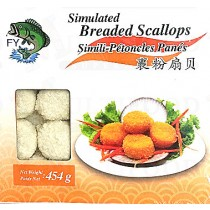 SIMULATED BREADED SCALLOPS 裹粉扇贝454GX10PCS