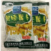 FISH WELL SEASONED RADISH (chopped chilli)鱼泉风味萝卜 (剁椒味) 80gx4
