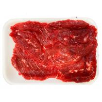 AA Beef Flat Meat  /LB
