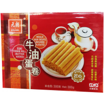 EGG COOKING ROLL 300G