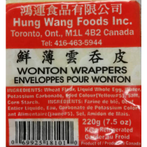 WONTON WRAPPERS 220g
