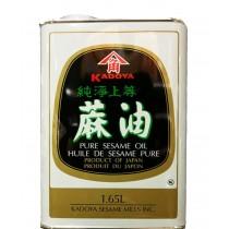 Kadoya Pure Sesame Oil 1.65L