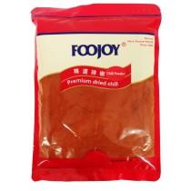 Premium Dried Chili Powder 800g