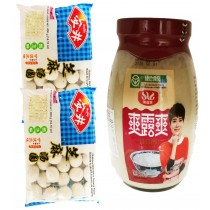 Fermented Glutinous Rice,Rice Ball
