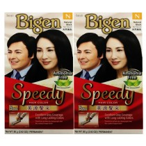 Bigen Natural Black 80gx2