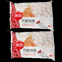 Rice Roll  400g X2