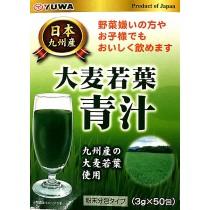 Barley Green Juice 3gx50pcks 大麦若叶青汁
